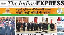 #Express5: PM wears Modi on his sleeve and jacket; the death of morning smile