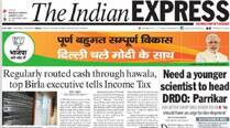 #Express5: Birla executive on Hawala deals; Queen dazzles at Screen Awards