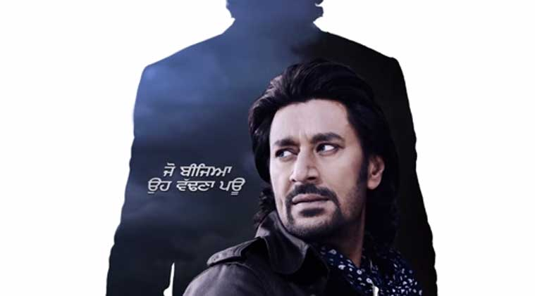 Harbhajan Mann will be seen portraying a totally different role in this soon-to-release movie.