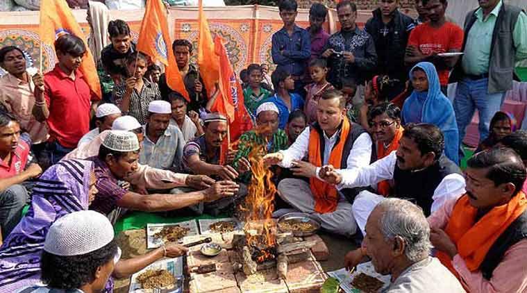 ghar wapsi, dharma jagran, ghar wapsi dharma jagran, RSS, RSS ghar wapsi, rss dharma jagran, rss news, ghar wapsi news, lucknow news
