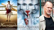 Filmy Friday: 'Hawaizaada', 'Khamoshiyan', 'Birdman', 'Foxcatcher' release today