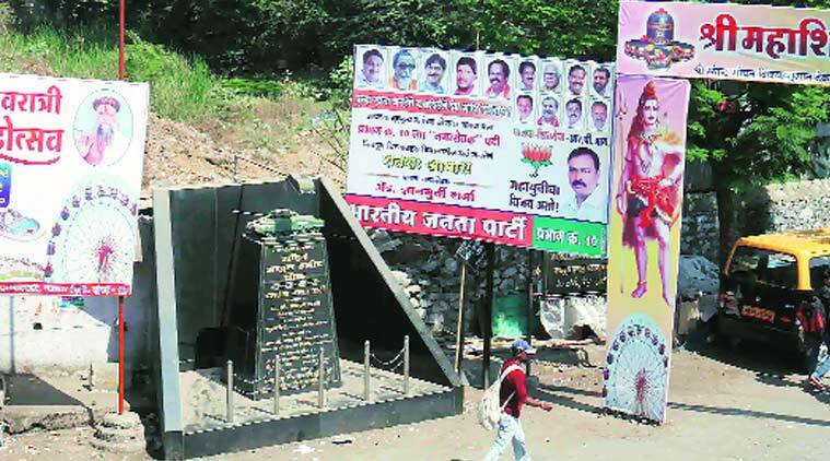 Bombay High Court, State government, illegal hoarding, Maharashtra