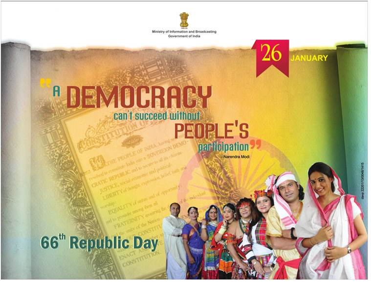 Constitution, Indian Constitution, Indian Preamble, Secular consititution