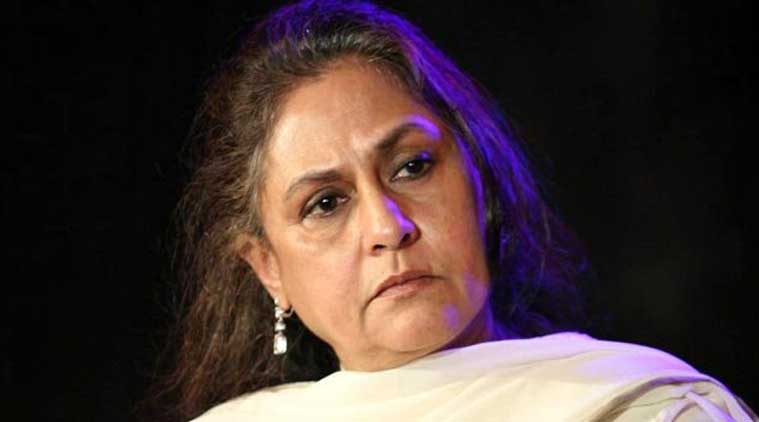Jaya Bachchan is the daughter of noted journalist and writer Taroon Coomar Bhaduri.