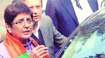 BJP has task cut out for Bedi: 70 rallies in 2 weeks