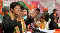 Bedi bats for women security