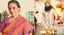 Censor Board chief Leela Samson quits over 'MSG: Messenger of God' clearance, govt refutes charges ofinterference