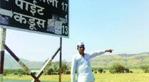 On CM's table this week: Pune airportproject