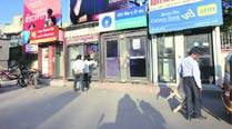 ATMs at railway station may throw your travel plans offtrack