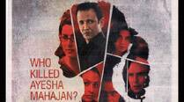 rahasya-movie-review-209