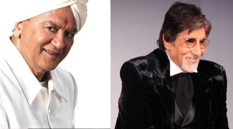 The makers are in plans to rope in Amitabh Bachchan to reprise Sunil Dutt in the movie.