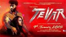 tevar-release214