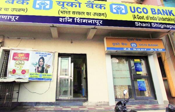 The UCO bank