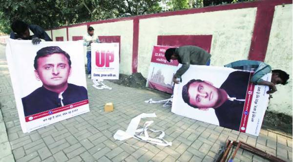 UP government hoardings lying in Ahmedabad.