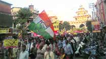 Congress launches rally against VMC's town planning scheme