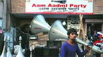 The Big Picture: What's AAP