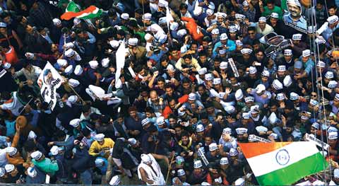 AAP-SUPPORTERS