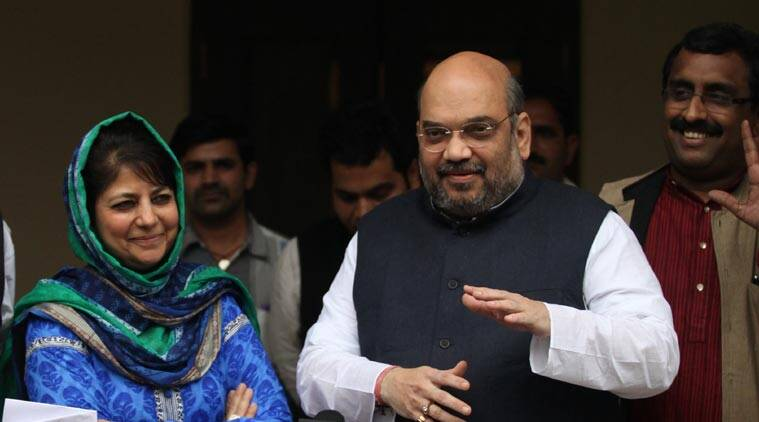 PDP, BJP, PDP BJP government, PDP BJP alliance, Jammu and Kashmir government