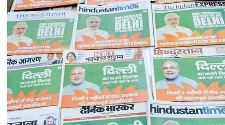 elections in delhi, kejriwal, BJP ads, aam aadmi party, kejriwal, kejriwal news