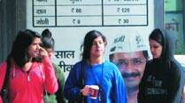 DUSU polls: AAP student wing, CYSS wants polls 'free of money, muscle power'