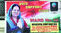 Congress candidates refrain from referring to party's national leaders duringcampaign