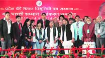 mulayam singh yadav, akhilesh yadav, yash bharti award, lucknow news, city news, local news, china-india relation, narendra modi, indian security, border security