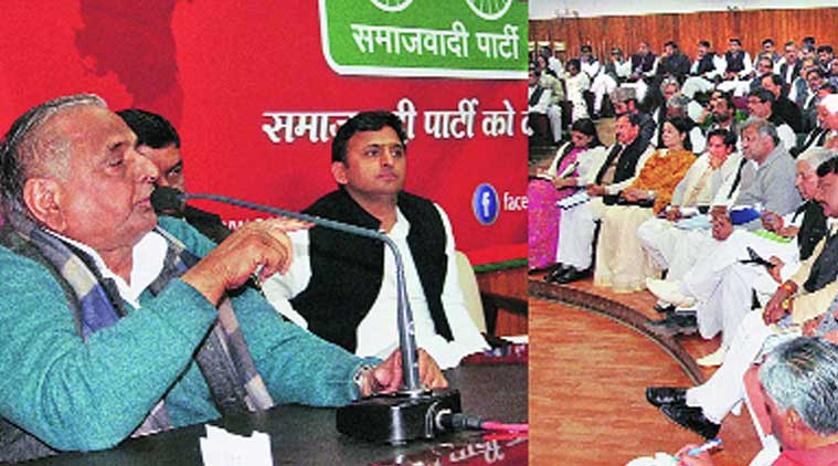 Mulayam singh yadav, BJP, SP, panchayat polls, executive committee, assembly elections, 2017 assembly elections, MLC