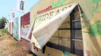 Prideasia controversy ends, Parsvnath surrenders 123 acres to HousingBoard