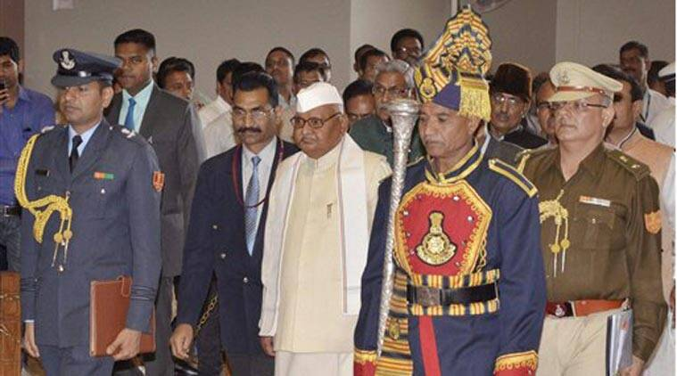 MPPEB scam, Ram Yadav, Governor Ram Yadav