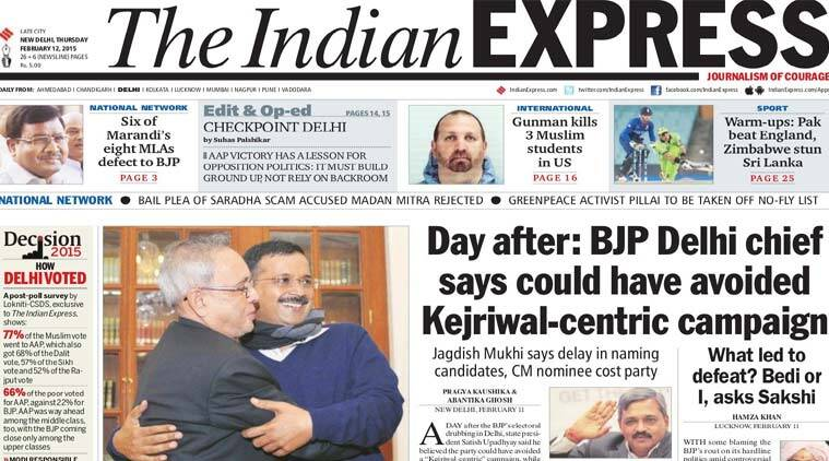 The front page of today's Indian Express edition.