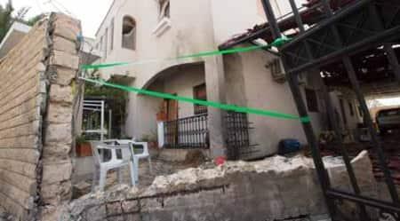 Islamic State, Islamic State Libya, LIbya, Iranian ambassador, Iranian ambassador home blast, ISIS, IS, ISIL, Islamic state attack, World News