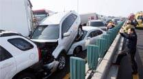 South korea, south korea car pile up, car accident, cars smash on bridge, Incheon International Airport, korean airport bridge jam, car pile up, World News