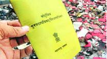 Ration cards to get Aadhaar link in district to find rightbeneficiaries