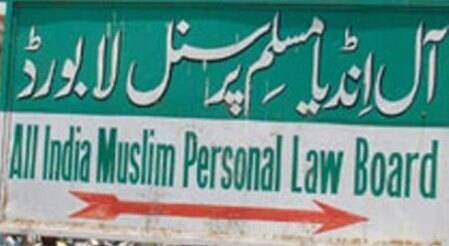 Muslim law board to discuss scrapping of quota, beefban