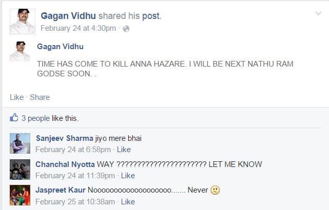 anna hazare, facebook, gagan vidhu, anna hazare murder