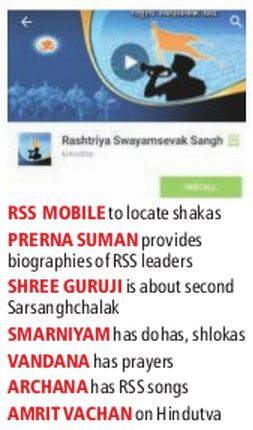 RSS app
