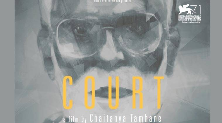 Court, National Film Award, 62nd National Film Award, Chaitanya Tamhane,