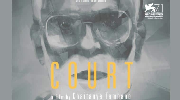 Court, National Film Award, 62nd National Film Award, Chaitanya Tamhane,