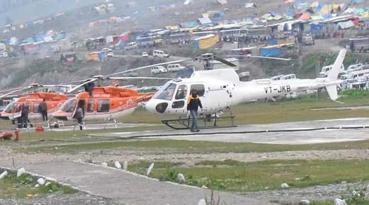 Amarnath Yatra, Helicopter