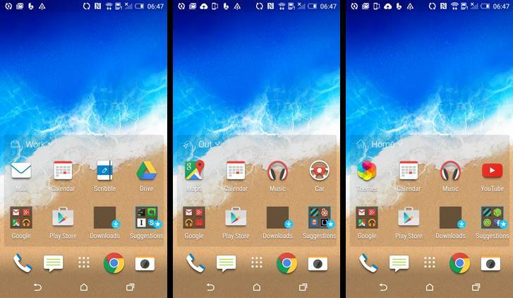 HTC One M9, HTC Sense 7, HTC Sense Home