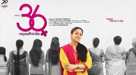 Jyothika's 'How Old Are You' remake titled '36 Vayadhinile'