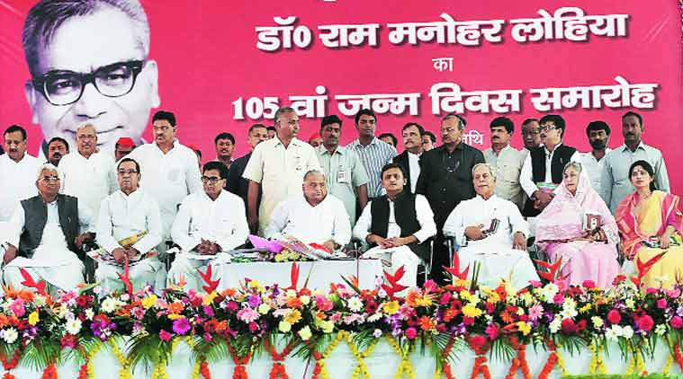 samajwadi party, vyapari panchayat, vyapari panchayat samajwadi party, vyapar sabha, akhilesh yadav, samajwadi party news, akhilesh yadav news, india news, lucknow news, indian express