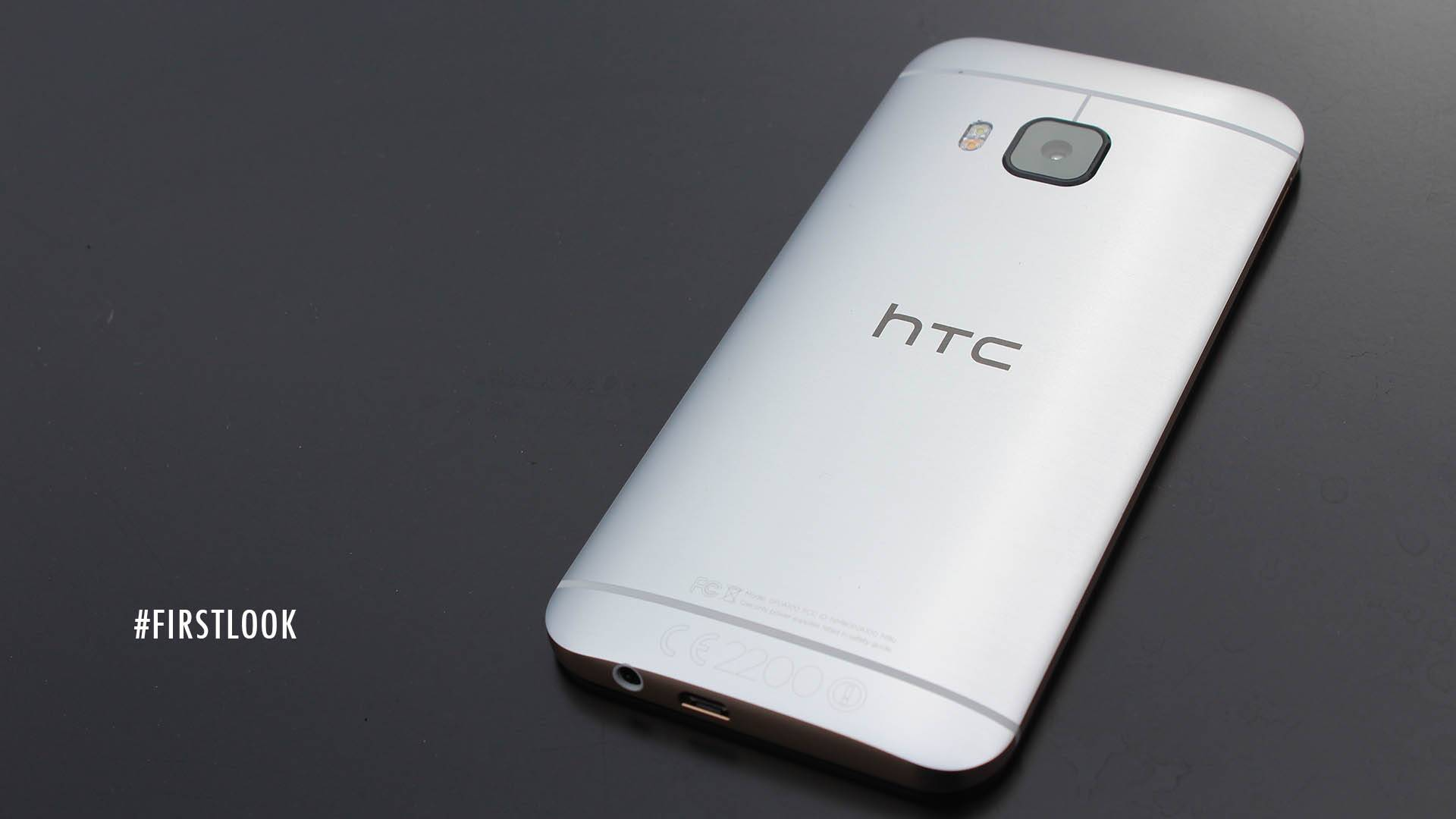 First look of HTC One M9
