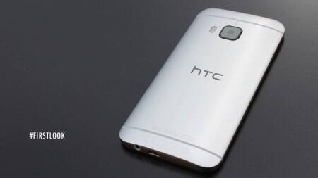 FIRST LOOK: Everything you need to know about the HTC One M9