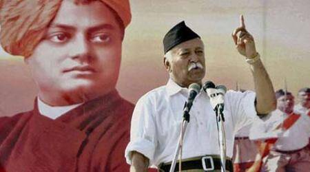 RSS to strengthen wing to check infiltration