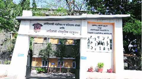 TRTi, Trti researches, pune research institute, inda research institutes, tribal research institute, research institute pune, india news, maharashtra news, pune news