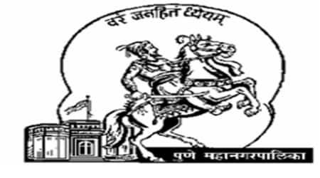 Pune Municipal Corporation: News, Photos, Latest News