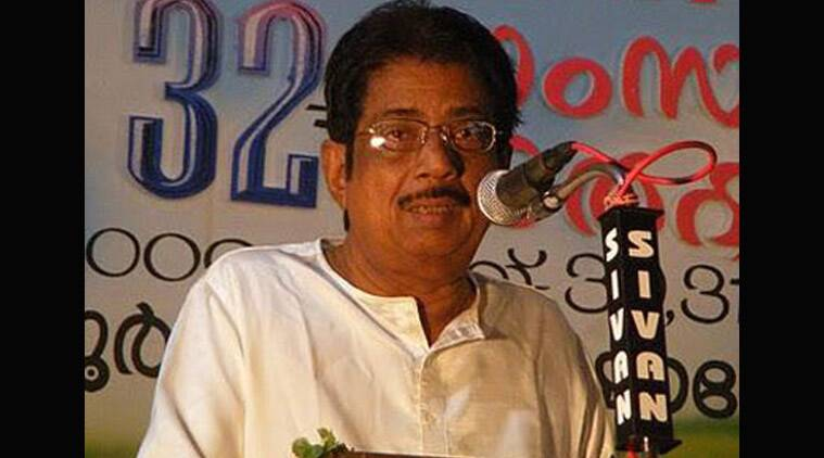 Veteran poet and film personality Yusufali Kechery passed away at a private hospital here on Saturday evening. He was 80.