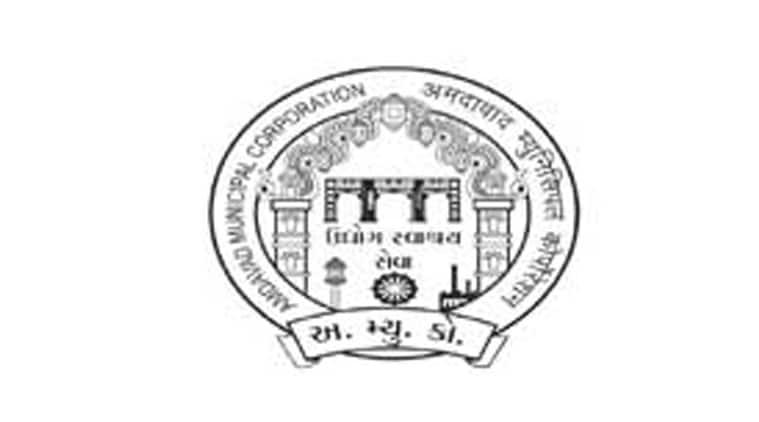 ahmedabad, ahmedabad news, amc, municipal corporation, visitor pass scheme, security, indian express news, city news