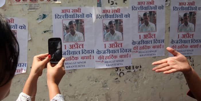 april 1, april fools day, arvind kejriwal, AAP, aam aadmi party, kejriwal news